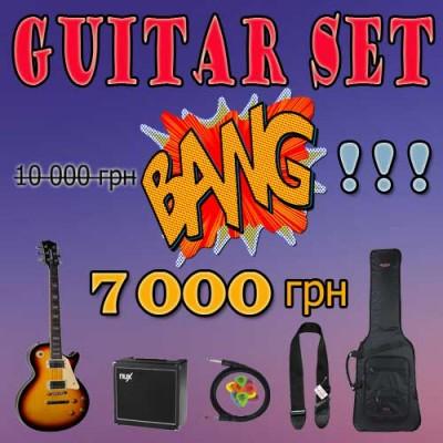 Guitar set Maxwood LP2520 + NUX Mighty15 + Accord el1 + Exito ST50 + Norman GC3 + Dunlop медиаторы.