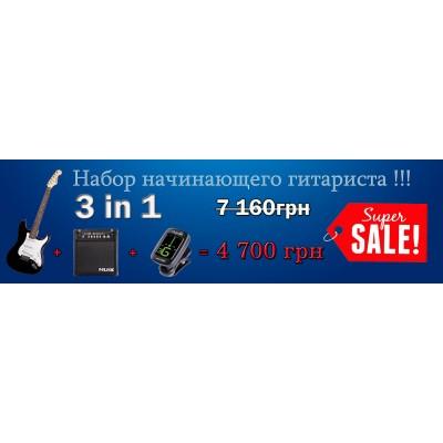 Maxwood MES-2501 + NUX Frontline-15 + Cherub WST-650GB Набор электрогитариста